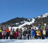 Foto von der Schulklasse mit Förster